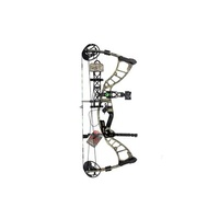 Hoyt Powermax RTH Package